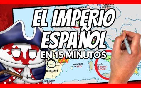 El imperio español en 15 minutos