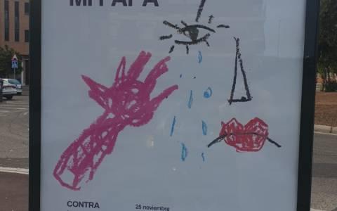 Campaña del ayuntamiento de Córdoba