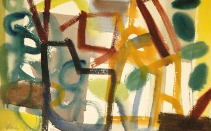 Paisaxe para Ismael / Acuarela sobre papel / 33×51 cm / 2007