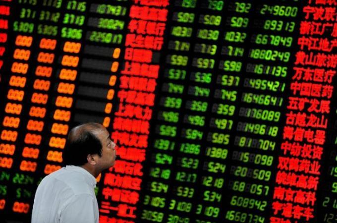 Shanghai Stock Exchange Planning Startup Market