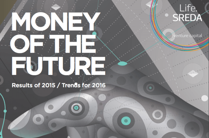 Money of the Future 2015/2016