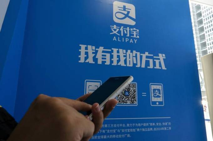 The Future of Banking Is in China