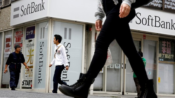 SoftBank to acquire UK's Arm Holdings for £24.3bn