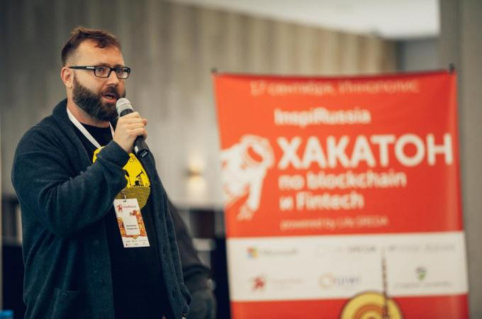 The first InspiRUSSIA Hackathon ended in Innopolis: the largest blockchain and Fintech hackathon in Russia