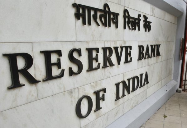 RBI plans offline digital payments pilot, sets up innovation hub