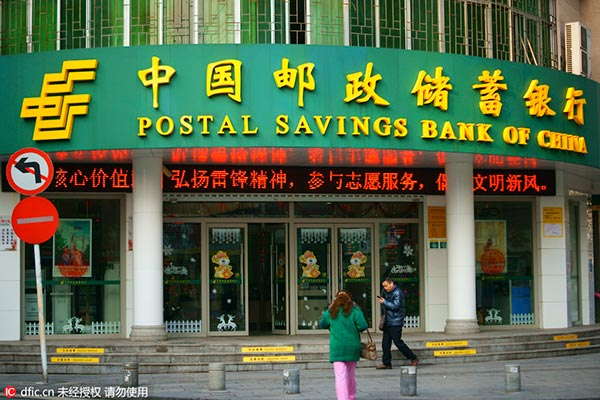 Retail Bank Partners IBM for First Case of Blockchain Deployment in China