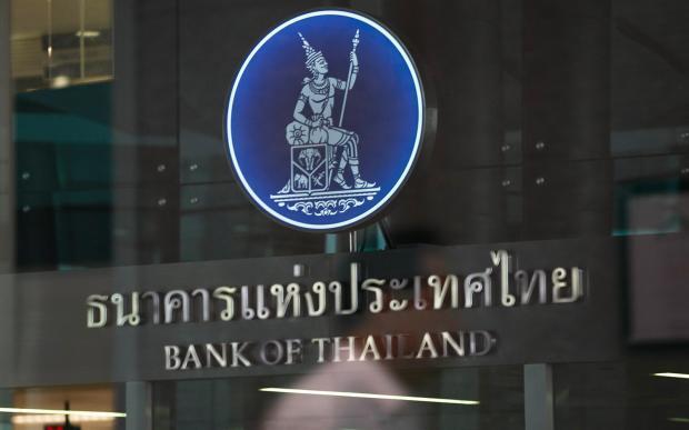 Thai banks set for facial and fingerprint biometric verification use in Q3