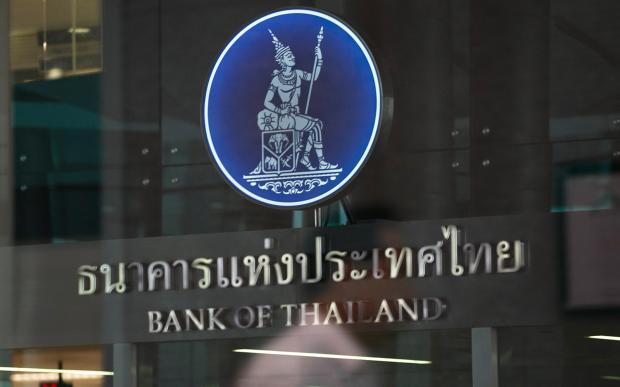 Thai banks set for facial and fingerprint biometric verification use in Q3