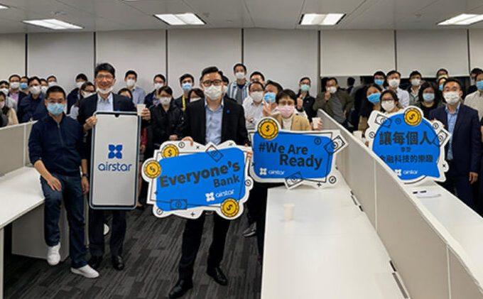 Hong Kong's Second Digital Bank Enters the Market