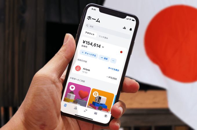 Revolut: launch in Japan, 500k SME customer milestone and new hires