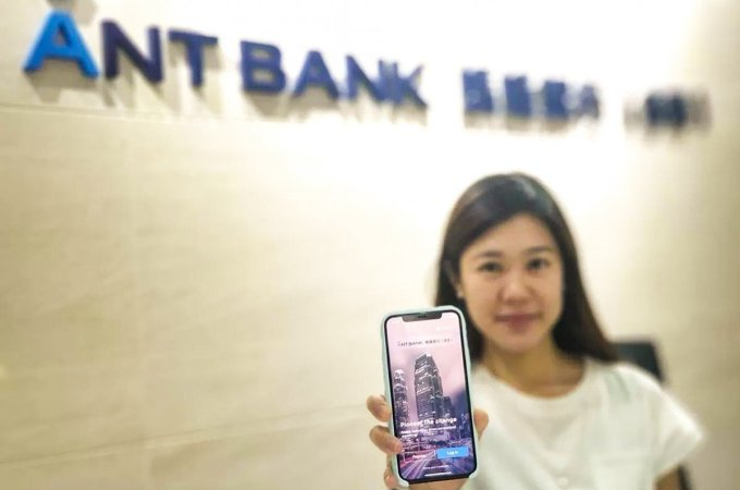 Ant Group Launches its Virtual Bank Ahead of Its IPO