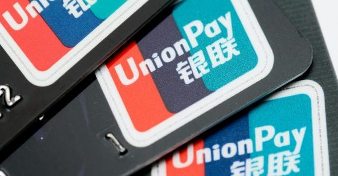 China's UnionPay and Korea's Danal to launch crypto-supporting digital card