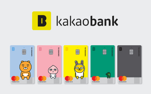 S.Korea digital bank Kakao Bank picks advisors for planned IPO