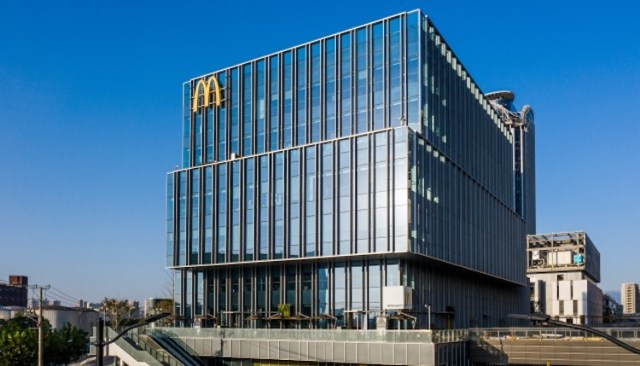 "McDonald's China Launch Their First NFT Called ""Big Mac Rubik's Cube"" –  Fintechs.fi"