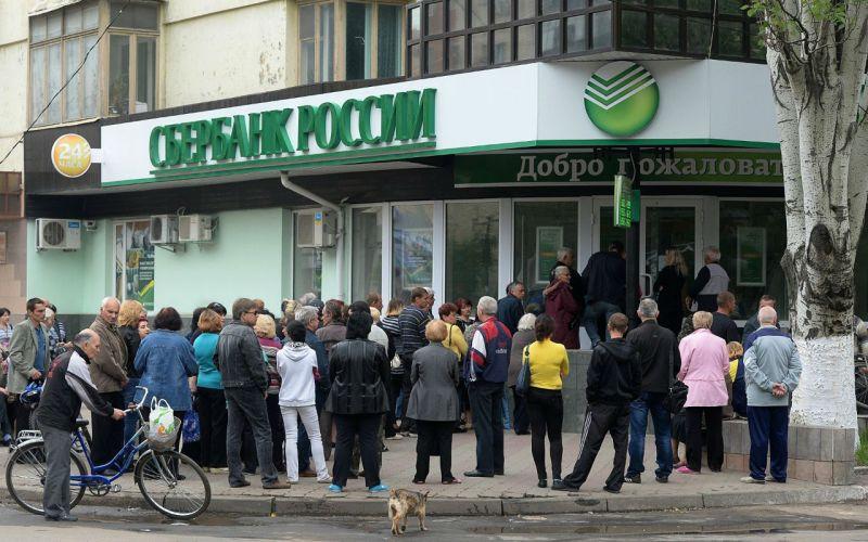 Западные страны пытаются вызвать панику у населения России
