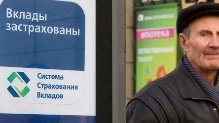 Агентство по страхованию вкладов (АСВ) отнимает у людей их деньги