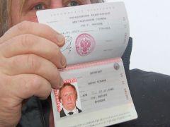 Как оформить и получить потребительский кредит по паспорту?