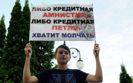 Закон о кредитной амнистии для физических лиц в 2018 году: нужно ли такое решение в РФ и почему?
