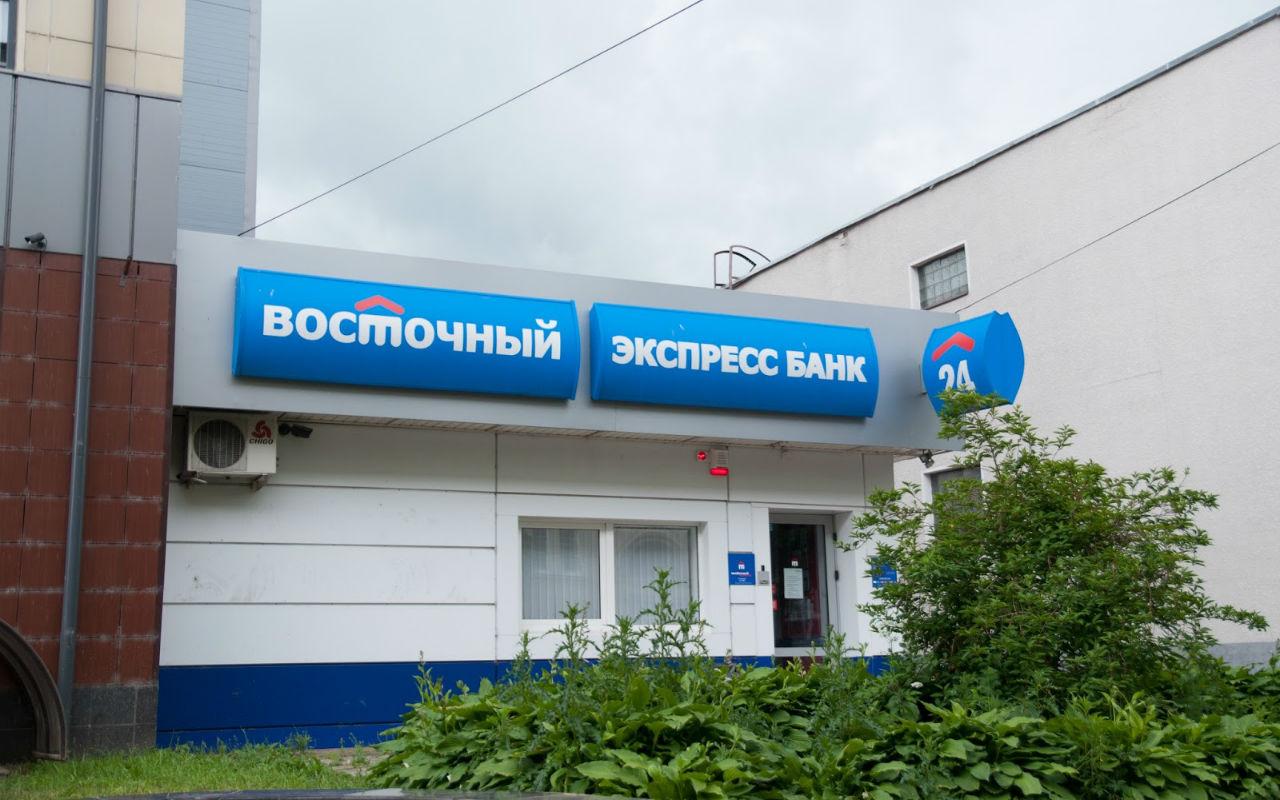 волго-вятский банк пао сбербанк г нижний новгород реквизиты кпп