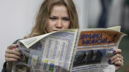 Где и в каком банке дают кредит наличными безработному по паспорту с плохой кредитной историей