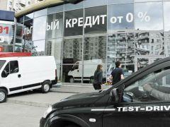В России продлили программу льготного автокредитования до 2020 года