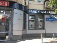 Кредитная карта рассрочки от Хоум Кредит Банка