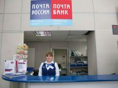 Почта Банк лидирует по приросту вкладов физических лиц в сентябре