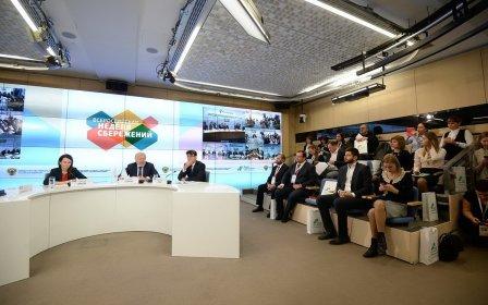 Почта Банк организует лекции рамках Всероссийской недели сбережений