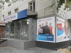 Совкомбанк вошел в число лидеров автокредитных банков