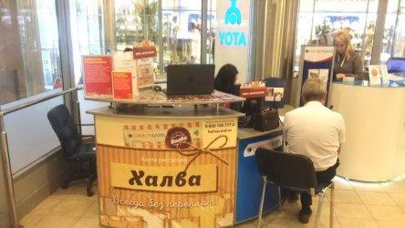 Всего за 9 месяцев в Совкомбанке выдали два миллиона карт рассрочки «Халва»
