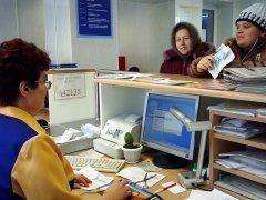 Почта Банк отменил комиссию за оплату услуг ЖКХ