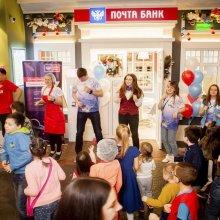 В городе профессий Кидс Сити появилось мобильное приложение «Почта Банк Младший»