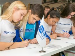 Почта Банк наградит победителей конкурса детских писем «Лучший урок письма»