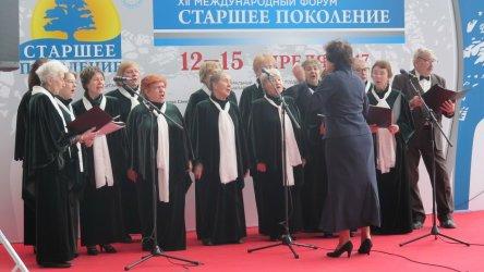 Почта Банк принял участие в международном форуме «Старшее поколение» в Санкт-Петербурге