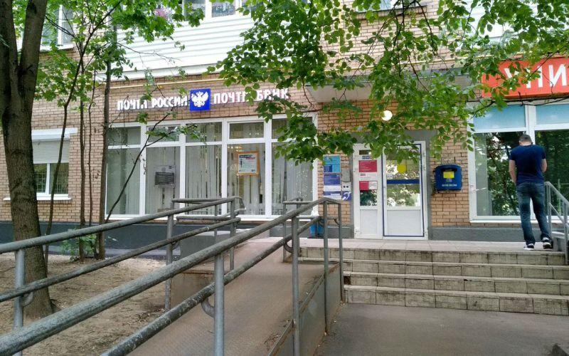 В Почта Банке перевести деньги пострадавшим от паводка в Иркутской области