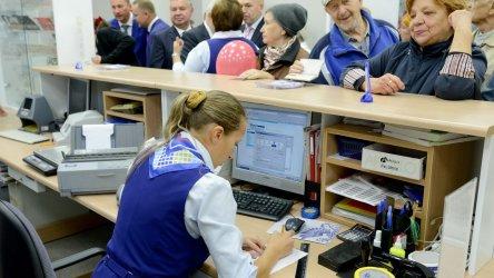 В Почта Банке наградили своих агентов из числа сотрудников Почты России