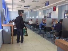 Потребительские и ипотечные кредиты для пенсионеров в банке ВТБ