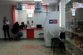Почта Банк запускает промовклад «Новый максимум» с доходностью 6,8% годовых