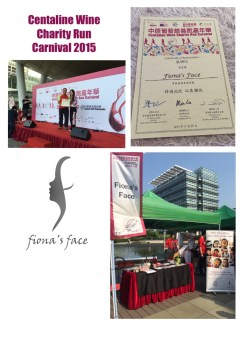 Hong Kong Wine Judges Association, Centaline Wine Charity Run 2015