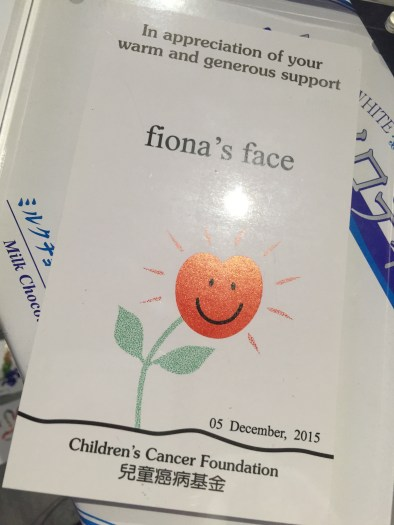 Children's Cancer Foundation X'mas party 2015