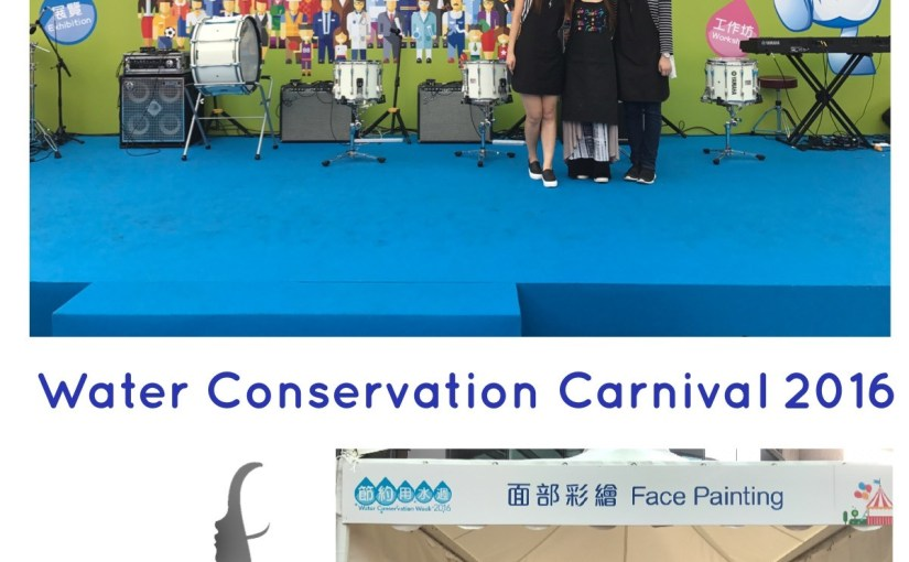 Water Conservation Carnival 2016