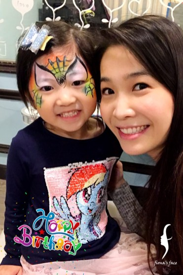 Party face painting by Hong Kong artist Fiona