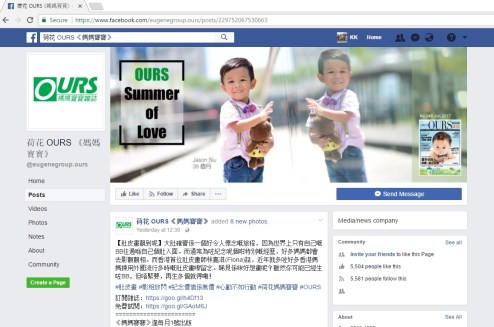 facebook_OURS1