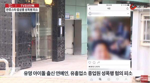 韓鮮日報新聞_2.JPG