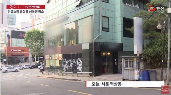 韓鮮日報新聞_1.JPG