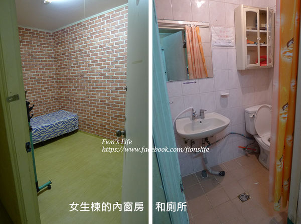 第一間的女生房.JPG