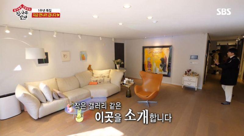 孫藝珍家客廳