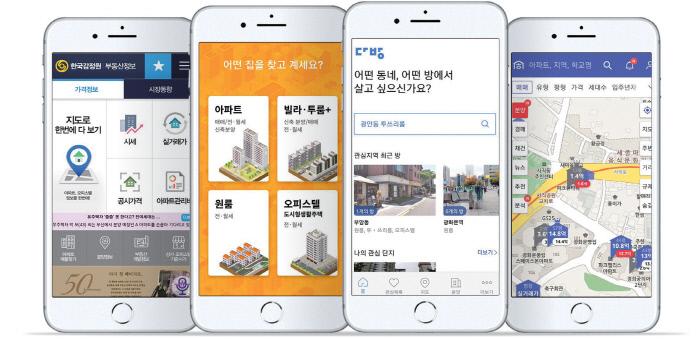 韓國找房APP