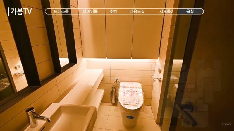 第三間房衛浴