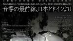 Akustischen Grenzen aus Japan und Deutschland